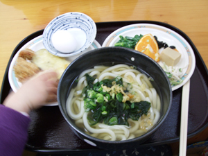 udon-05
